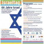 Israeltag-2014-VS-und-RS-WEB