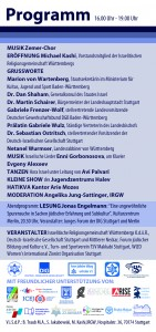 Israeltag-2015-FLYER RZ-RS