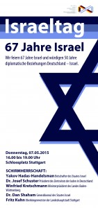 Israeltag-2015-FLYER RZ VS