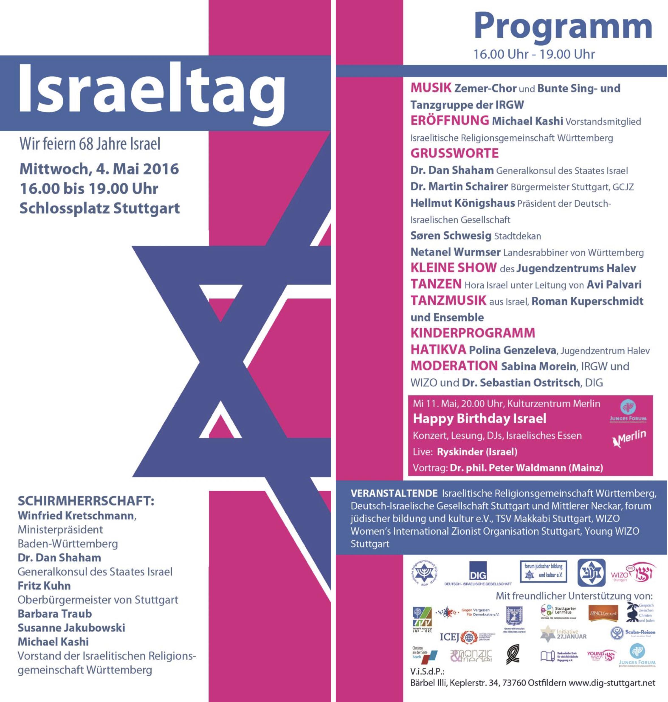 Israeltag 2016 Flyer